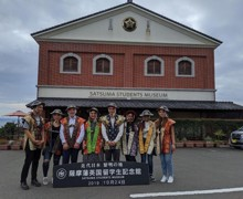 Haverstock sixth form camden london sixth form students visit museum on trip to japan october 2019