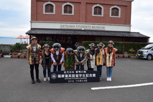 Sixth form students from haverstock sixth form camden london visiting museum in japan october 2019