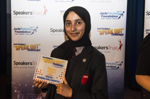 Haverstock school hosts 2019 jack petchey speak out challenge 28